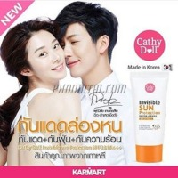 Invisible SUN Protection SPF33 PA+++Cathy Doll (20 กรัม)
